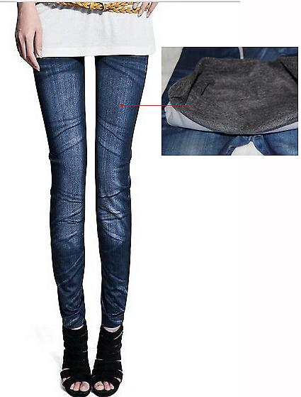 Waooh - Fashion - Legging Jeans