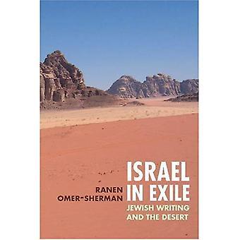 Israël en exil: écriture juive et le désert