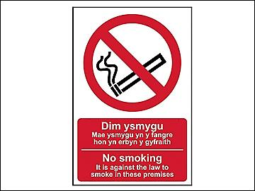 Scan No Smoking English / Welsh PVC 200 x 300mm