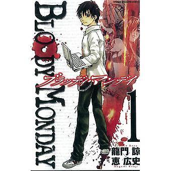 Bloody Monday - v. 1 by Ryumon Ryou - Megumi Koji - 9781935429227 Book