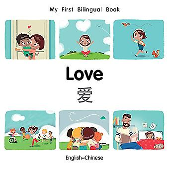 My First Bilingual Book-Love (English-Chinese) by Milet Publishing -