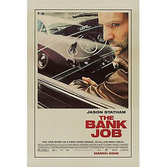 Работа банка фильм плакат печать (27 x 40)