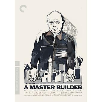 Master Builder [DVD] USA import