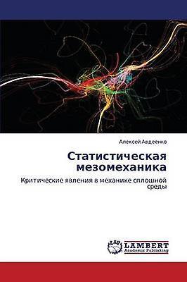 Statisticheskaya Mezomekhanika by Avdeenko Aleksey
