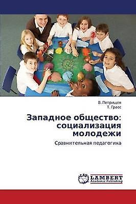 Zapadnoe Obshchestvo Sotsializatsiya Molodezhi by Petrishchev V.
