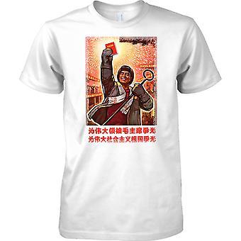 Chinesische Propaganda Poster - Vorsitzender Mao Honour - China - T-Shirt für Herren