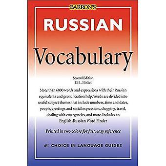 Russian Vocabulary (Barron's Vocabulary)