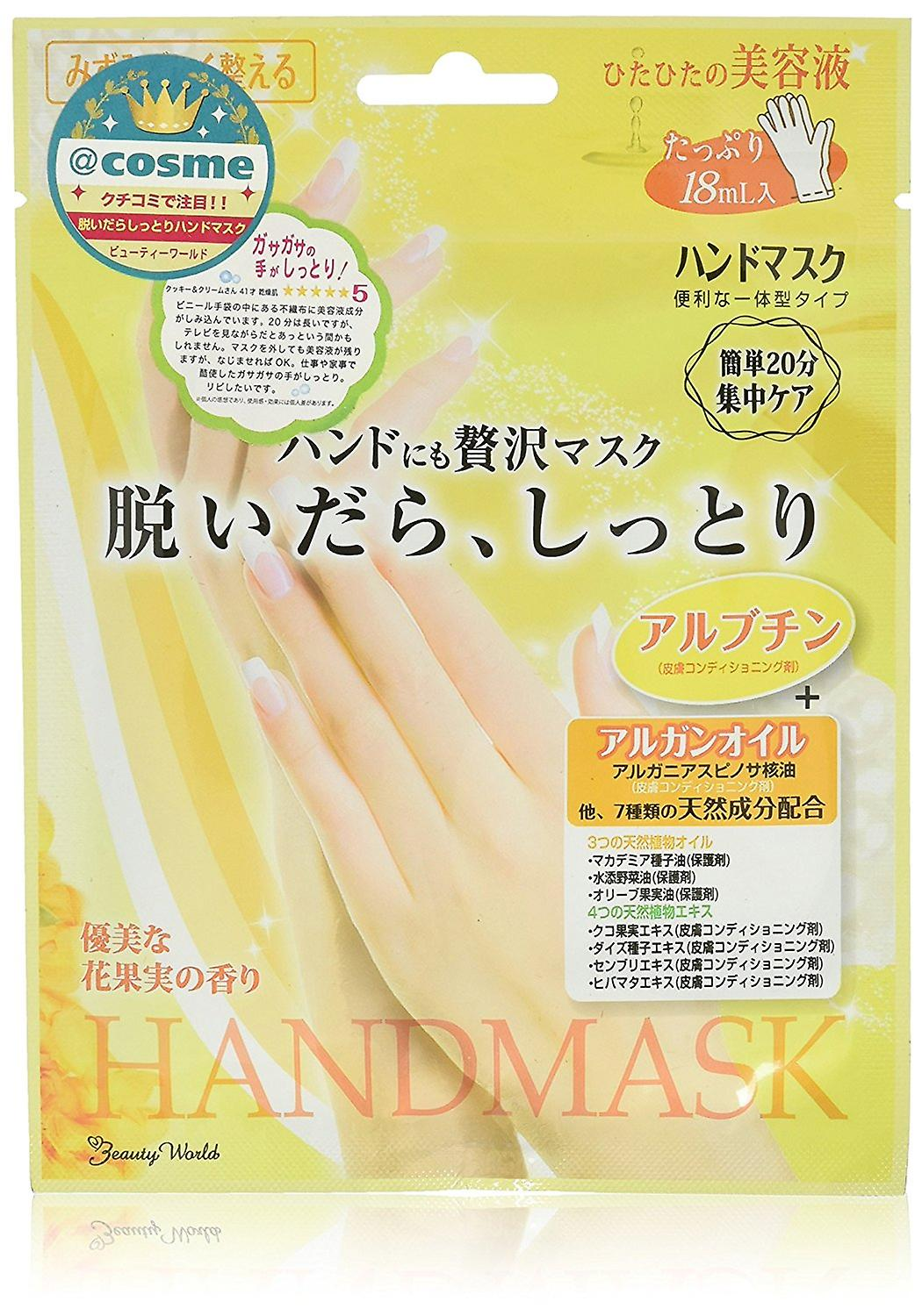 Lucky Trendy Rose Hand Mask 4 pairs