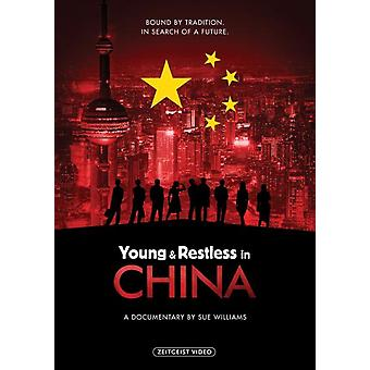 Young & Restless in China Movie Poster Print (27 x 40)