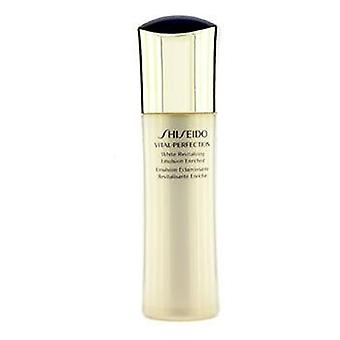 Shiseido viktig-perfeksjon hvit revitaliserende emulsjon beriket - 100ml / 3.3 oz