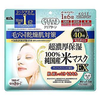 Kose CLEAR TURN Ultra-rich Rice Mask Ex 40pcs