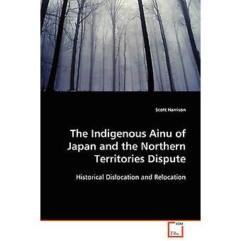 日本先住民のアイヌと北方領土紛争ハリソン & スコット