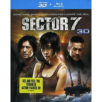 Sector 7 [BLU-RAY] USA import