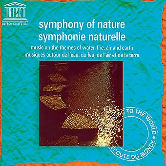 Various Artists - symfonie van aard [CD] USA import