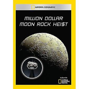 Million Dollar Moon Rock Heist [DVD] USA import