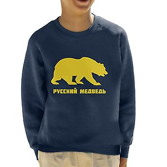 Russia Bear Symbol Kid's Sweatshirt