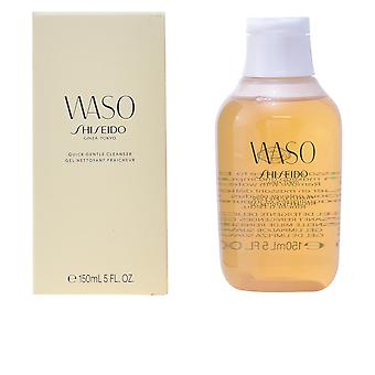 Shiseido Waso Quick Gentle Cleanser 150ml Womens Sealed Boxed