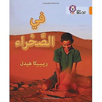 Collins Big Cat Arabisch - In der Wüste: Level 6
