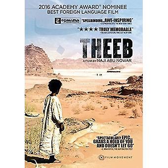 Theeb [Blu-ray] USA import