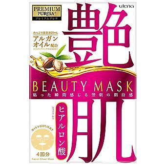 Utena Premium Puresa Beauty Mask Hyaluronicacid 4 Pieces