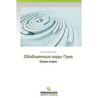 Obobshchennye kody Greya av Beletskiy Anatoliy