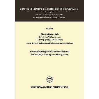 Einsatz デ DoppeldrahtZwirnverfahrens ・デア・ Verarbeitung ・フォン・ Fasergarnen スタイン & ハーバート