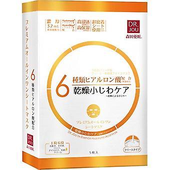 Dr. Jou Six Essence Hyaluronic Acid Revitalizing Mask 5pcs