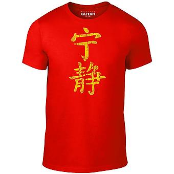 Mannen ' s Chinese Serenity t-shirt