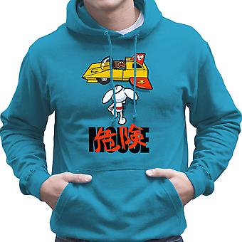 Danger Mouse Akira Penfold Flying Car Men's Hooded Sweatshirt