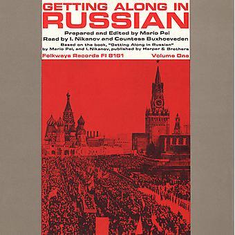 Mario a. Pei - Mario a. Pei: Pei, Mario a.: Vol. 1-få langs i russiske [CD] USA import