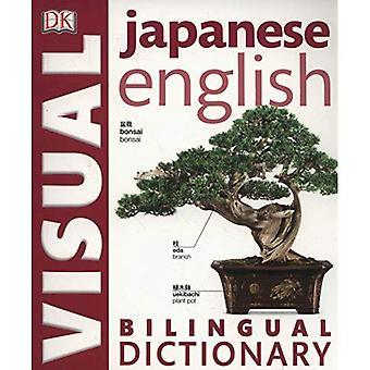 Japansk engelska tvåspråkig Visual Dictionary (DK)