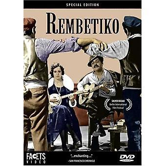 Rembetiko [DVD] USA importerer
