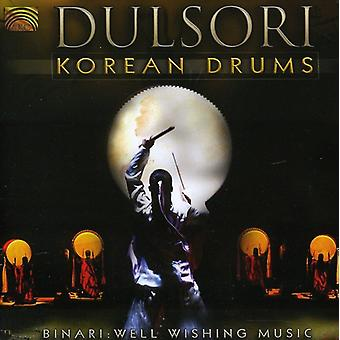 Moon/Hoe - Korean Drums-Binari: Well Wishing Music [CD] USA import