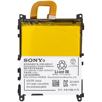 Battery for Sony Xperia Z1, 3000mAh - Sony LIS1525ERPC Replacement Battery