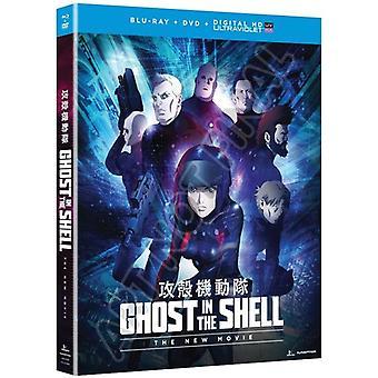 Fantôme dans Shell: le nouveau film [Blu-ray] USA import