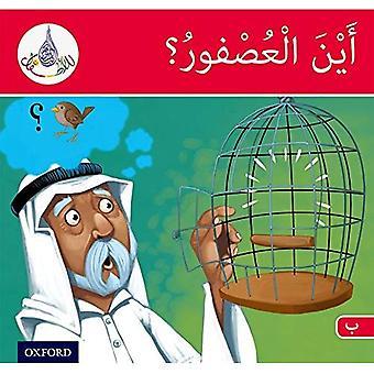 Arabiska Club läsarna: Arabiska Club läsare röd B - där är Sparrow? (Arabiska Club röd läsare)