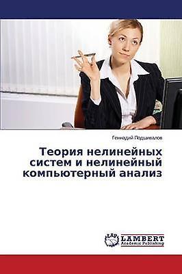 Teoriya Nelineynykh Sistem I Nelineynyy Kompyuternyy Analiz by Podshivalov Gennadiy