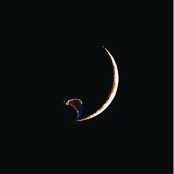 Bil Basmala - på the Edge of Forever [CD] USA import