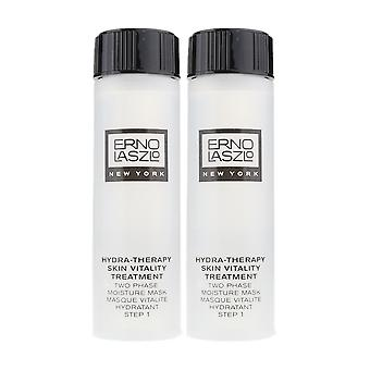 Erno Laszlo Two Phase Moisture Mask Step 1 Unboxed [Pack Of 2]