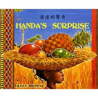 Handas Surprise in Chinese and English by Eileen Browne & Eileen Browne