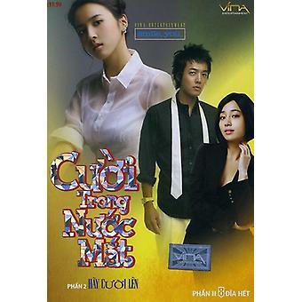 Smile du 2 [DVD] USA import