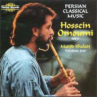 Omoumi/Khaladj - persische klassische Musik [CD] USA import
