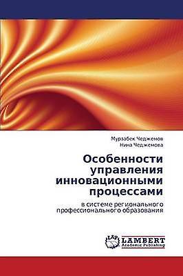 Osobennosti Upravleniya Innovatsionnymi Prougesessami by Chedzhemov Murzabek