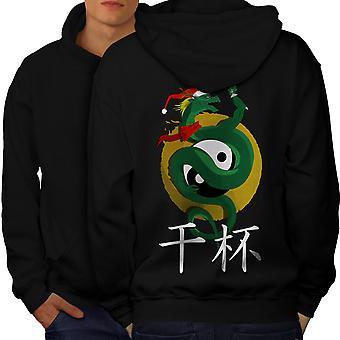 Kinesisk Yin Yang menn BlackHoodie tilbake | Wellcoda