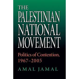 Den palæstinensiske nationale bevægelse - politik stridspunkt - 1967-2003