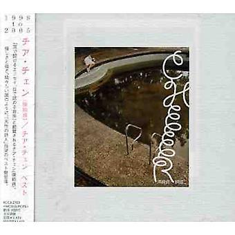Chen Cheer - Cheer Chen Best [CD] USA import