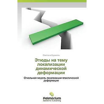 Etyudy na temu lokalizatsii dinamicheskoy deformatsii par Buravova Svetlana