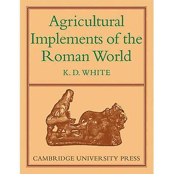 ホワイト ローマ世界・ k. d. の農具