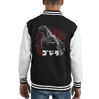 Godzilla King Of The City Kid's Varsity Jacket
