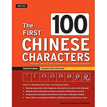 Los primeros 100 caracteres chinos tradicionales: La manera rápida y fácil para aprender los caracteres chinos básicos